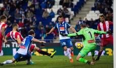 الليغا الاسبانية : فوز صعب لـ غيرونا على اسبانيول المترنح