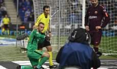 عقوبات قاسية بانتظار اسبانيول