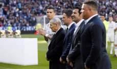 فوز ريال وأتلتيكو واليونايتد، بيبلوس في الوصافة وديوكوفيتش يقصي موراي