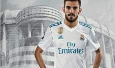 ريال مدريد منع سيبايوس من الذهاب إلى ليفربول