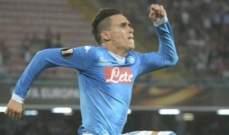 كاليخون يريد تحقيق لقب الدوري الايطالي مع نابولي هذا الموسم