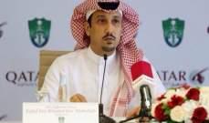 رئيس الاهلي السعودي: الجميع يتحمل مسؤولية الخسارة الآسيوية