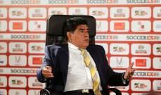 مارادونا لا يتفق مع رونالدو بأنه الأفضل في التاريخ