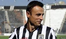بيرباتوف يرحل إلى الدوري الهندي