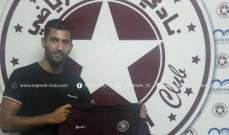 رسمياً: حسن العمري يعود إلى النجمة