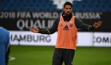 بايرن ميونيخ: لا وجود لمفاوضات مع سامي خضيرة