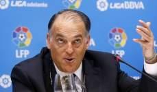 تيباس قلق على مستوى الدوري الاسباني