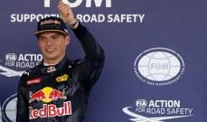 ماكس فرستابن : اريد الفوز بلقب الفورمولا 1 بأقرب وقت ممكن
