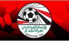 الاتحاد المصري لكرة القدم يوافق على زيادة عدد الاجانب إلى 4