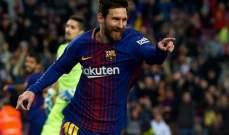 ميسي يلوم لاعبا واحدا بعد هزيمة إسبانيول ويريد بيعه