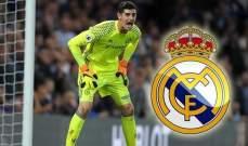 ريال مدريد يريد اجراء تعديلا على مركز حراسة المرمى