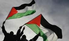 فلسطين تتأهل رسميا إلى كأس آسيا وتعثر الأردن والبحرين