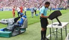 ما هو رأي جمهور كرة القدم بتقنية الفيديو المقرر إستعمالها في كأس العالم؟