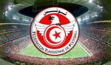 الدوري التونسي: تعثر الصفاقسي والترجي