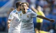 داني سيبايوس يجمع اللاعبين الاسبان على طريقته الخاصة