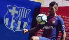 تيتي: باولينيو يتطور بسرعة مع برشلونة