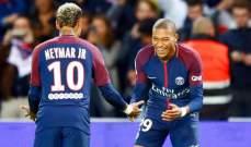 صراع ثلاثي على جائزة افضل لاعب في فرنسا خلال شهر كانون الاول