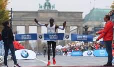 كيبتشوجي  يفوز بماراتون برلين الدولي بصعوبة