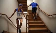 تعرّفوا الى حقائق مثيرة عن رياضة صعود الدرج