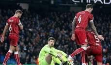 احصاءات وارقام مباراة مانشستر سيتي وبريستول سيتي في كأس الرابطة الانكليزية