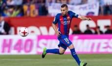 البا : بقاء ميسي مع برشلونة هو حلم وقد تحقق