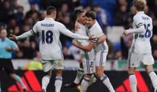 ابن زيدان يستعد للرحيل عن ريال مدريد