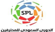 الدوري السعودي: تعادل سلبي بين التعاون والفتح