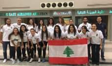 بعثة منتخب السيدات(تحت 25 سنة) غادرت الى دورة الألعاب الفرنكوفونية
