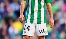 دورميسي خارج خدمة ريال بيتيس لـ 3 اسابيع