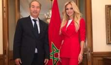 سفيرة كأس العالم تجتمع بالسفير المغربي