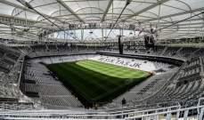اسطنبول تفوز باستضافة لقاء كأس السوبر الاوروبي 2019