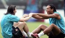 ميسي لرونالدينيو: كرة القدم لن تنسى ابتسامتك