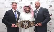 السعودية تستضيف عروض مصارعة المحترفين WWE  لأول مرة