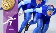 النروج تضيف ذهبية جديدة في رياضة التزحلق السريع