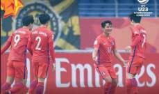 كأس آسيا تحت 23 سنة: كوريا الجنوبية إلى نصف النهائي