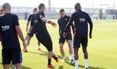 برشلونة يواصل استعداداته لمواجهة اولمبياكوس