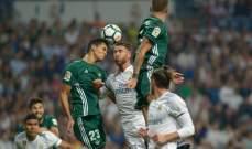 هدف الفوز لريال بيتيس في مرمى ريال مدريد