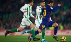 ما هي الاحصاءات التي حققها برشلونة في مباراته امام بيتيس