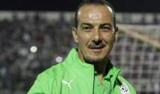 أحد يقيل مدربه الجزائري نبيل نغيز