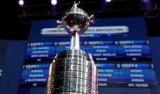 كأس ليبرتادوريس: غريميو يقترب من اللقب