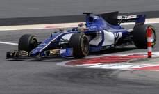 باسكال فيرلاين سيقود  مع مرسيدس في بطولة السيارات السياحية الألمانية