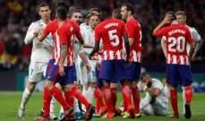 الحكم يحرم ريال مدريد من ركلات جزاء