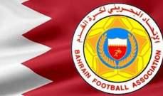 الأهلي يفوز على الاتحاد في الدوري البحريني
