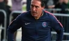 ايمري : جماهير باريس سان جيرمان تحب كافة اللاعبين في الفريق وخصوصا نيمار