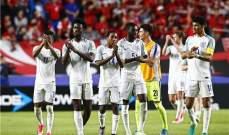 مونديال الشباب : إنكلترا وكوريا الجنوبية يعبران سوياً إلى الدور الـ16