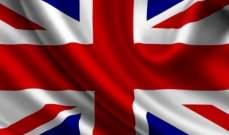 بطولة كأس العالم لألعاب القوى ستقام في العاصمة البريطانية
