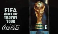كأس العالم 2018 يحط في دبي
