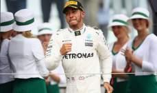 وولف : هاميلتون يبني ميراث له في الفورمولا 1