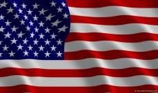 أميركا تصل الى ربع نهائي مونديال تحت 17 عام