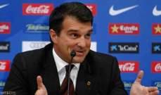 لابورتا: جوردي محق في رفض العودة الى برشلونة